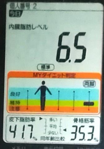 20191111体重たち (1).jpg
