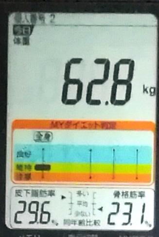 20191111体重たち (2).jpg