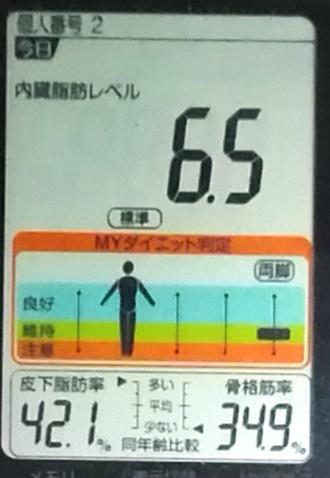 20191112体重たち (1).jpg