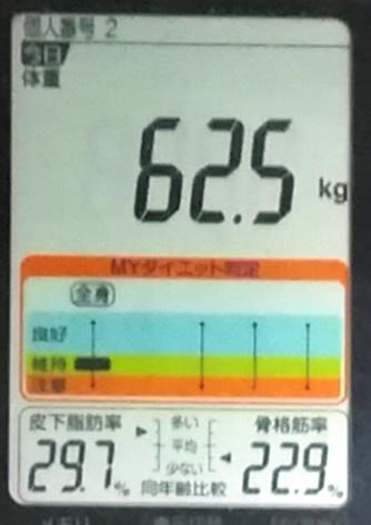 20191112体重たち (2).jpg