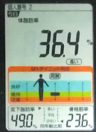 20191112体重たち (3).jpg