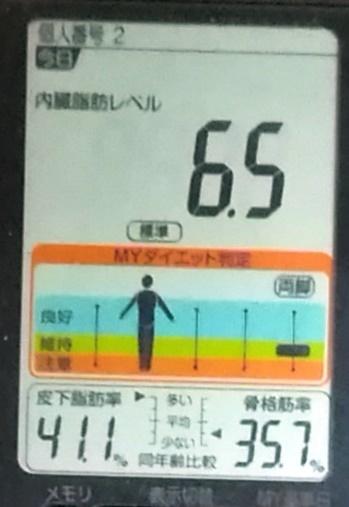 20191115体重たち (1).jpg