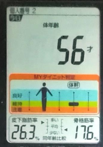 20191115体重たち (4).jpg