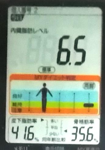 20191119体重たちt (2).jpg