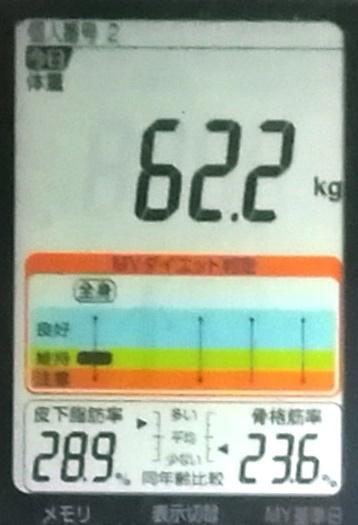 20191122体重たち (3).jpg