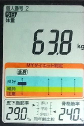 20191125体重たち (4).jpg