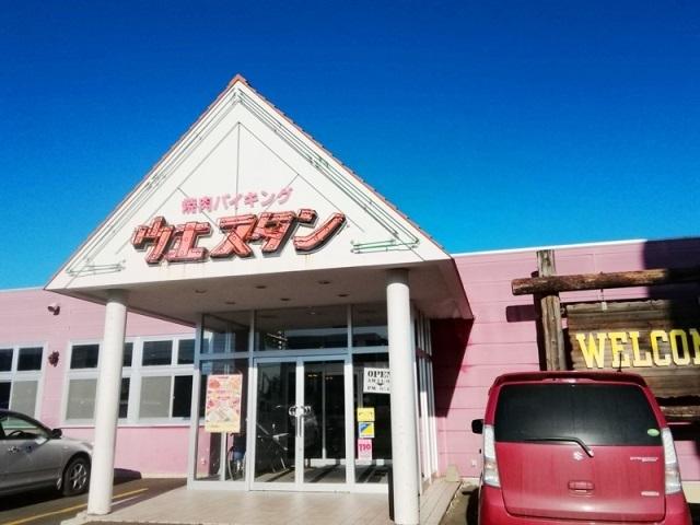 20191126ウエスタン北見泉店 (1).jpg