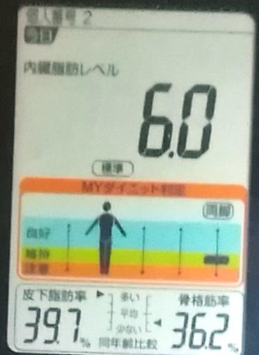20191126体重たち (1).jpg