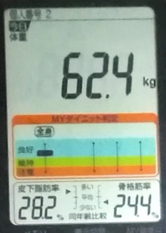20191128体重たち (2).jpg