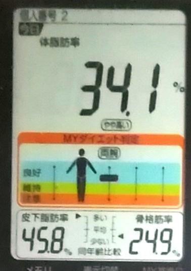 20191203体重たち (3) - コピー.jpg