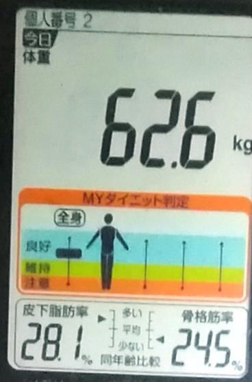 20191206体重たち (2).jpg