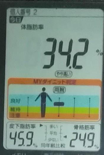 20191209体重たち (3).jpg