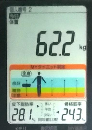 20191210体重たち (2).jpg