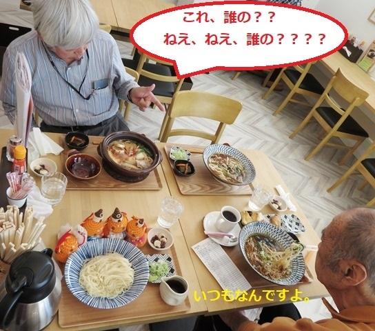 20200114久々外食2.JPG