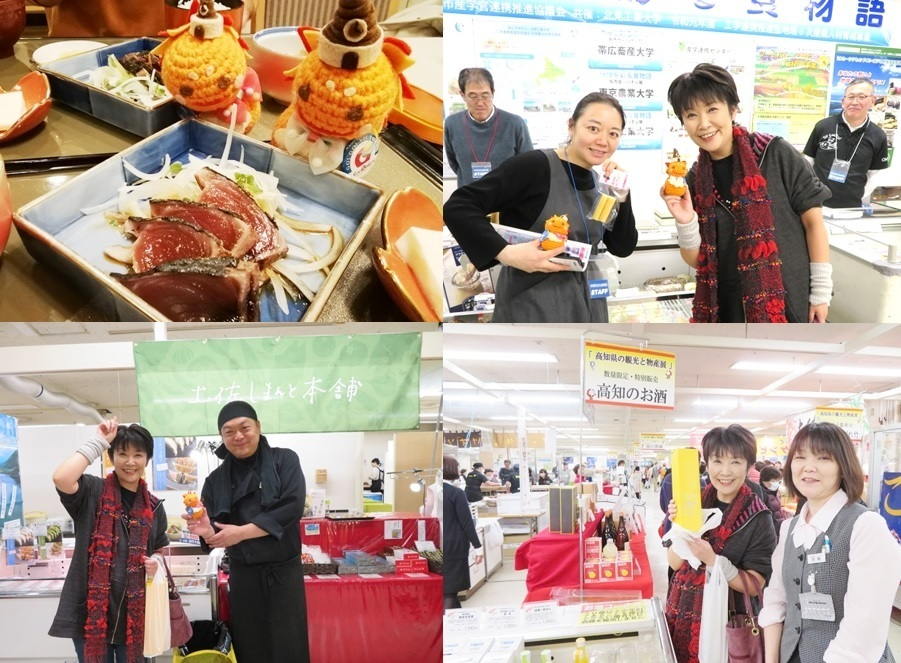 20200117パラボで高知県物産展.jpg