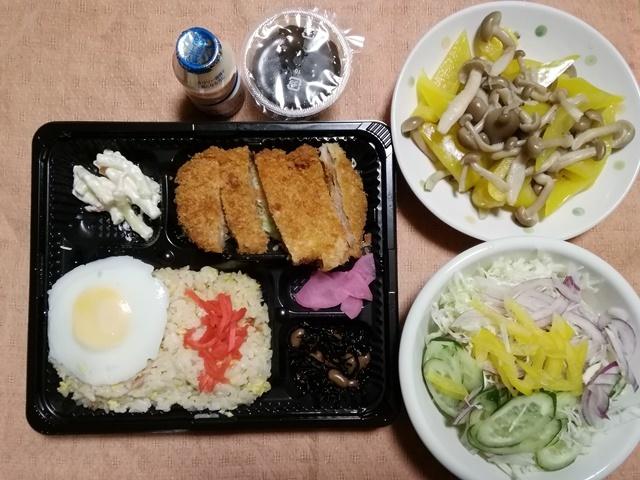 20200130食事 (5).jpg