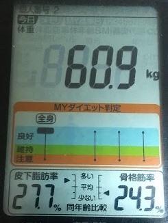 20200226 (3).JPG