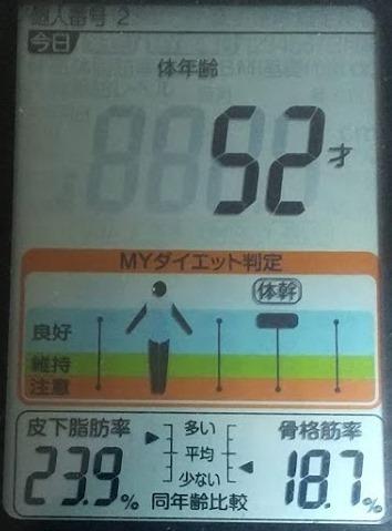 20200229体重たち (1).JPG