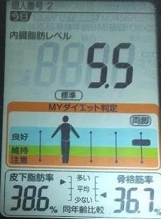20200331体重たち (2).JPG