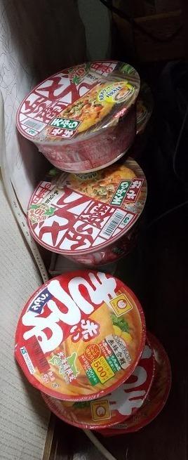 20200403父の隠し食料 (2).JPG