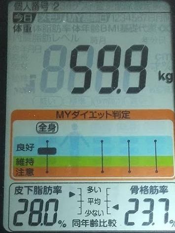 20200405体重たち (1).JPG
