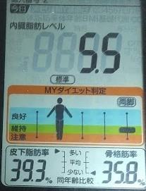 20200405体重たち (4).JPG