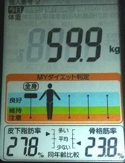 20200411体重たち (2).JPG