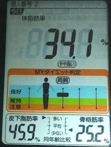 20200411体重たち (3).JPG