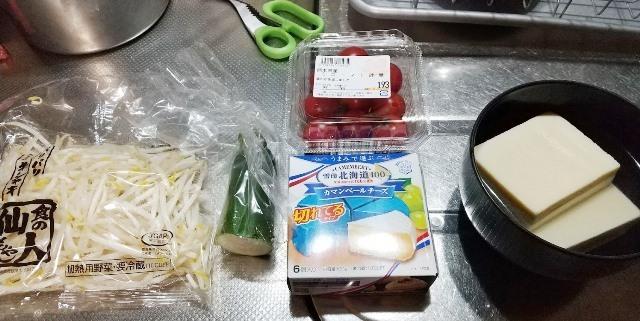 20200411高野豆腐でお好み焼きのような (2).JPG