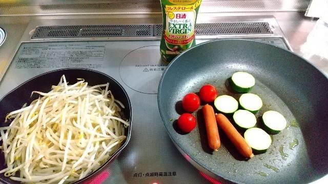 20200411高野豆腐でお好み焼きのような (3).JPG