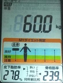 20200415体重たち (2).JPG
