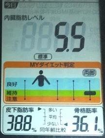 20200415体重たち (4).JPG