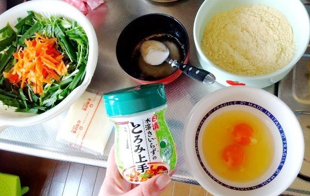 20200415高野豆腐チヂミ (6).JPG