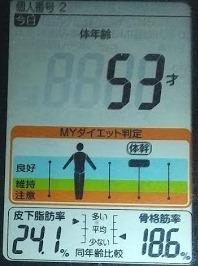 20200426体重たち (3).JPG
