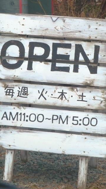 20200426石窯パン 北見相内 Mof-mof (6).JPG