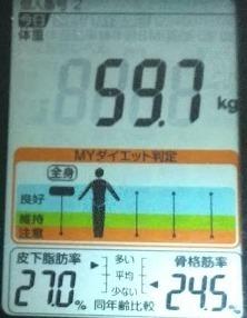 20200429体重たち (3).JPG