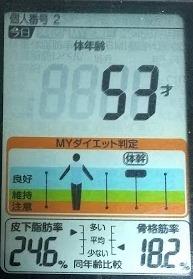 20200502体重たち (4).JPG