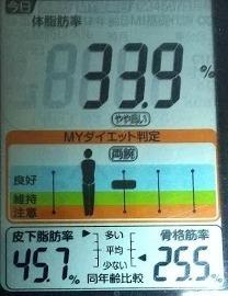 20200528体重たち (4).JPG