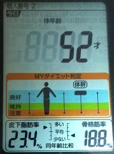 20200530体重たち (4).JPG