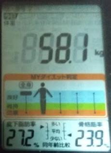 20200611体重たち (1).JPG