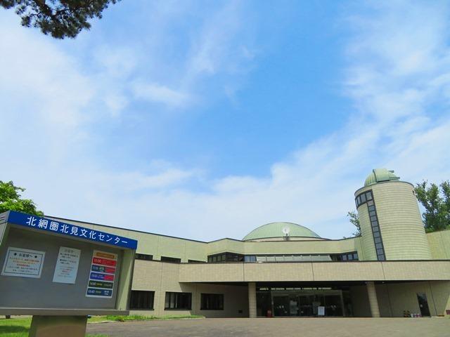 20200611北網圏北見文化センター.JPG
