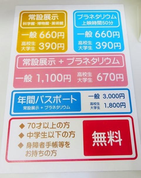 20200611北網圏北見文化センター3.JPG