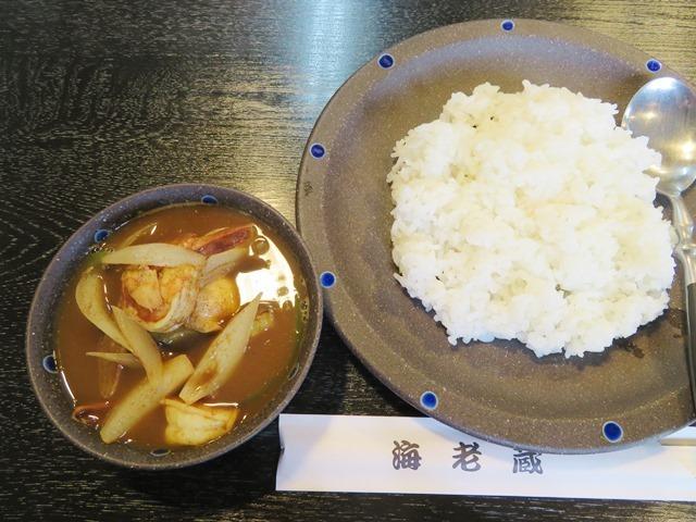 20200616海老蔵スープカレー食べてきたよ.JPG