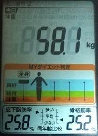 20200619体重たち (2).JPG