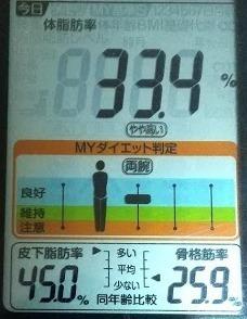 20200622体重たち (2).JPG