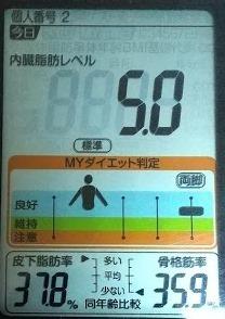 20200622体重たち (3).JPG