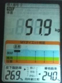 20200622体重たち (4).JPG