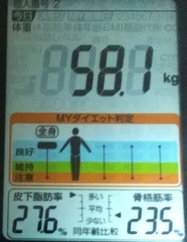 20200622寝起きの体重たち (2).JPG