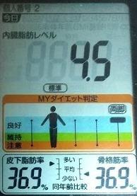 20200627体重たち (2).jpg