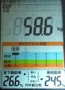 20200627体重たち (3).JPG